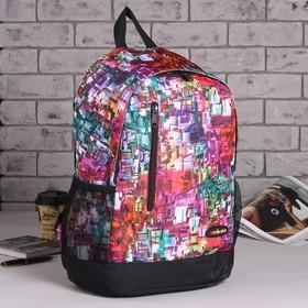 Рюкзак подр Пиксель 31*13,5*43,5 отдел на молнии нар карман 2 бок сетки малиновый Ош