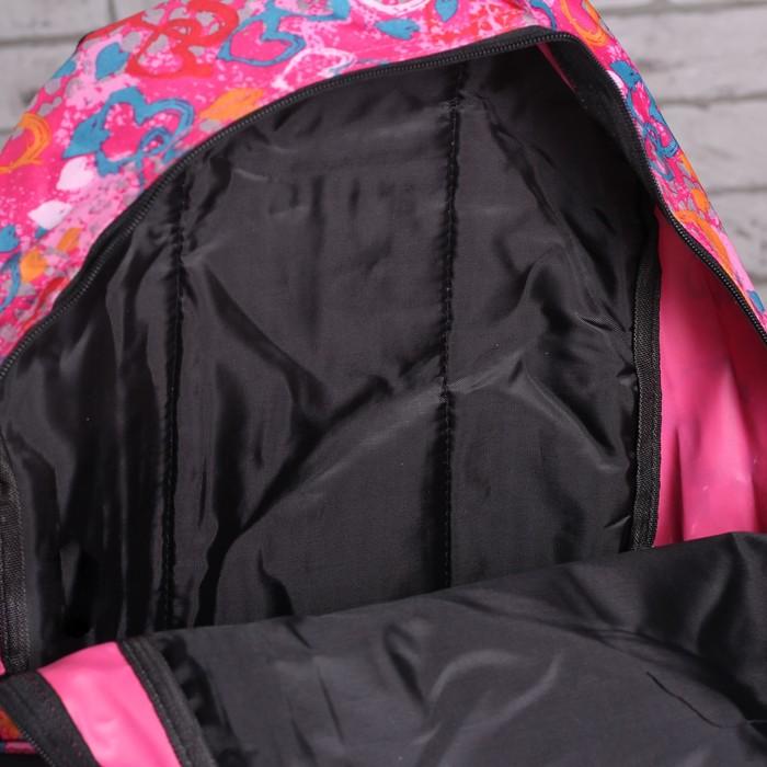 Рюкзак школьный, отдел на молнии, 2 наружных кармана, 2 боковых сетки, цвет розовый - фото 443636857