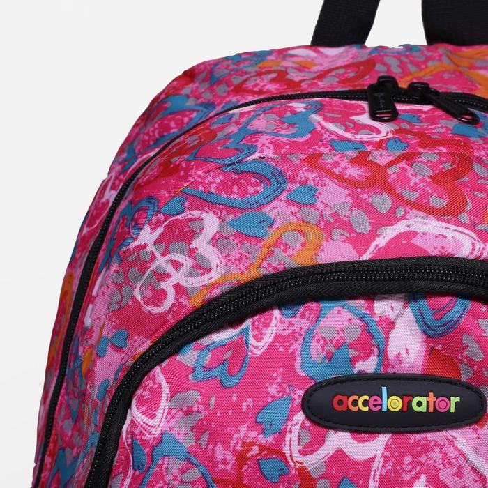 Рюкзак школьный, отдел на молнии, 2 наружных кармана, 2 боковых сетки, цвет розовый - фото 443636858