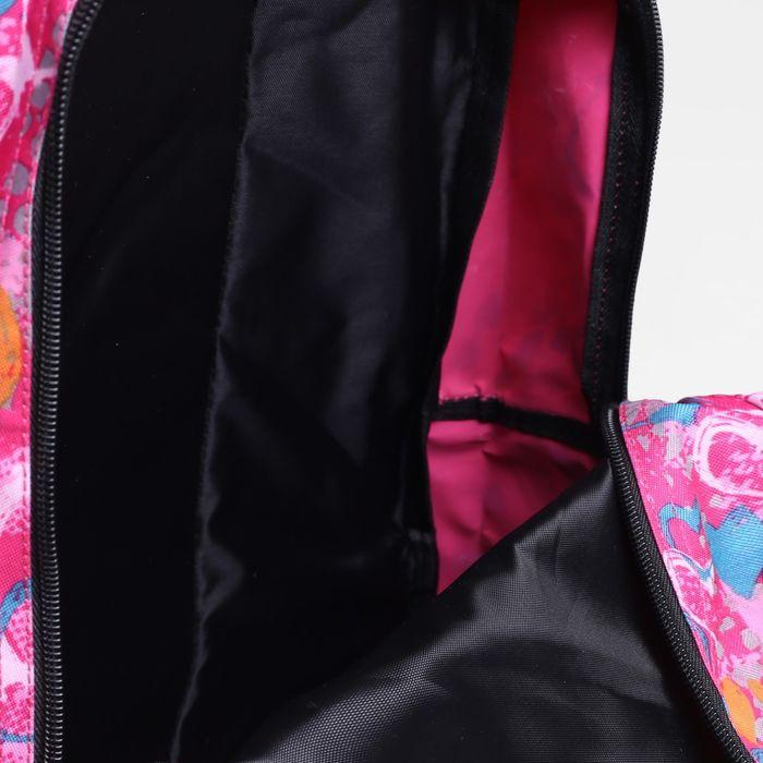 Рюкзак школьный, отдел на молнии, 2 наружных кармана, 2 боковых сетки, цвет розовый - фото 443636859