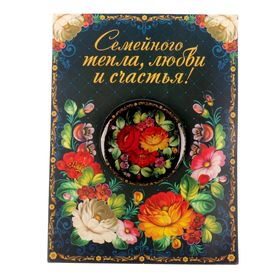 "Card icon with a fill of ""Family warmth, love and happiness!"""