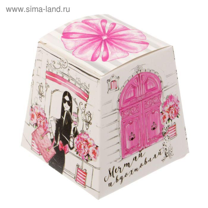 """Складная коробочка-бонбоньерка """"Мечтай!"""", 8 х 8 х 8 см"""