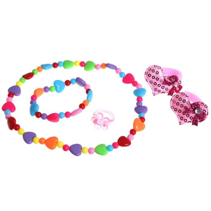 """Набор детский """"Выбражулька"""" 5 предметов: 2 резинки, бусы, браслет, кольцо, сердечки, цветной"""