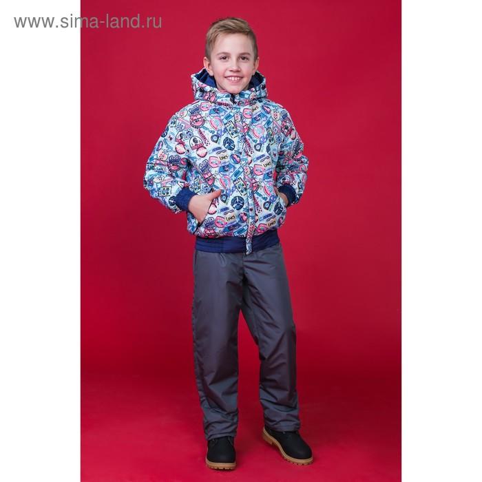 Брюки для мальчика, рост 146 см, цвет серый 10-262