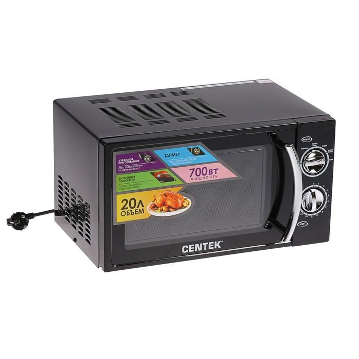 Микроволновая печь Centek CT-1580, 20 л, 700 Вт, черный