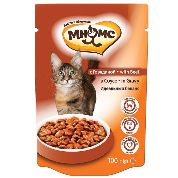 """Влажный корм """"Мнямс. Идеальный баланс"""" для взрослых кошек, говядина в соусе, пауч, 100 г"""