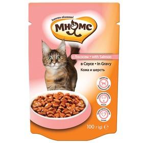 """Влажный корм """"Мнямс"""" для взрослых кошек, кожа и шерсть, лосось в соусе, пауч, 100 г"""