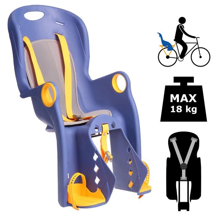 Велокресло заднее BQ-5B, крепление на багажник, цвет синий