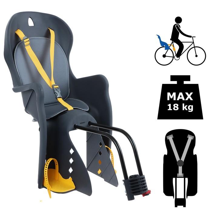 Велокресло заднее BQ-5A, крепление на раму, цвет тёмно-серый