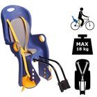 Велокресло заднее BQ-5A, крепление на раму, цвет синий