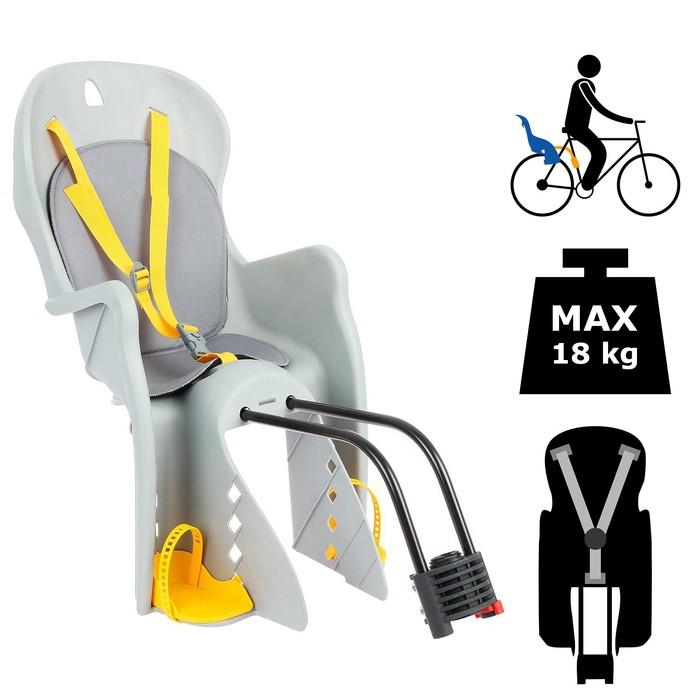 Велокресло заднее BQ-5A, крепление на раму, цвет серый