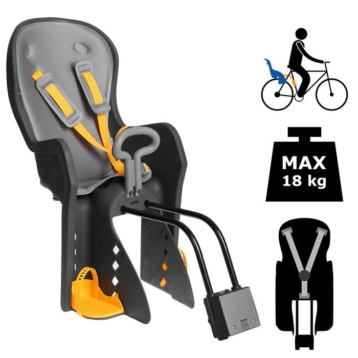 Велокресло заднее BQ-9 с ручкой, крепление на раму с кнопкой, цвет тёмно-серый