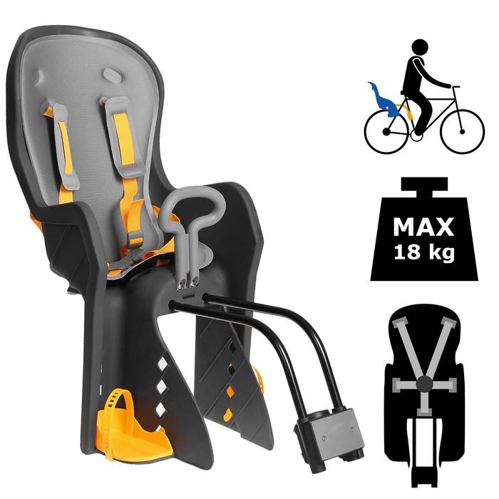 Велокресло заднее BQ-9-1 с ручкой, крепление на раму, цвет тёмно-серый