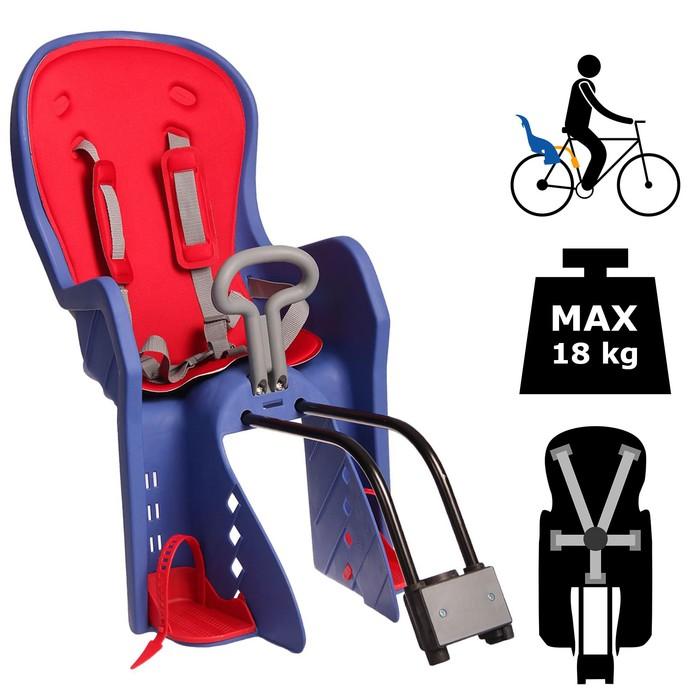 Велокресло заднее BQ-9-1 с ручкой, крепление на раму, цвет синий