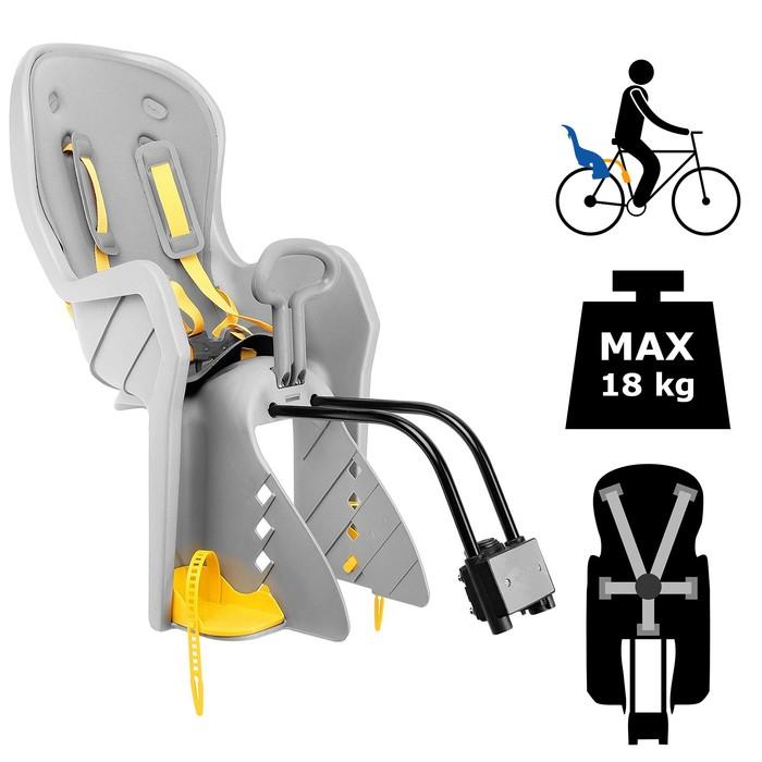 Велокресло заднее BQ-9-1 с ручкой, крепление на раму, цвет серый