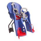 Велокресло переднее BQ-10 с ручкой, крепление на раму, цвет синий
