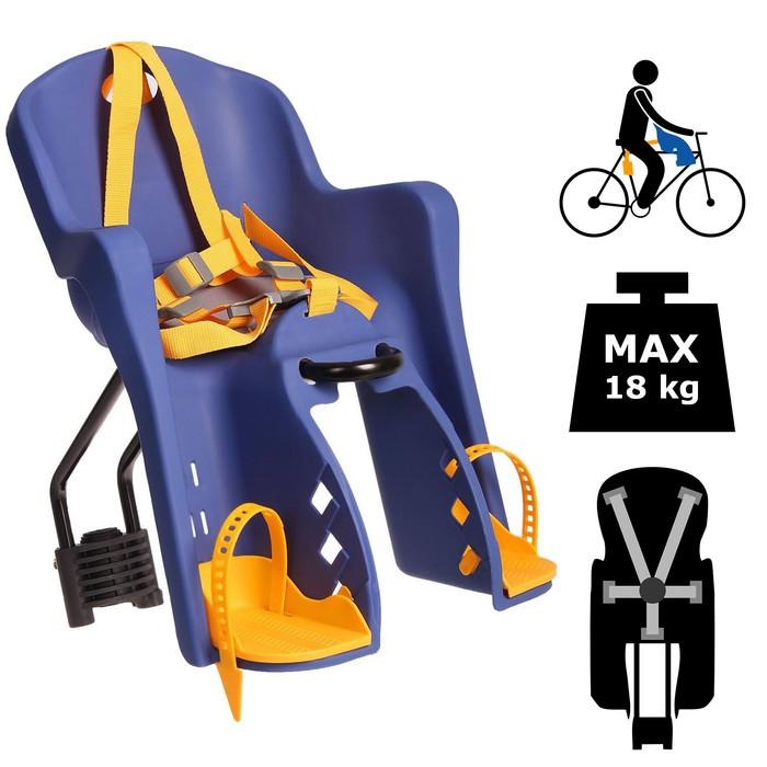 Велокресло переднее BG-6, крепление на раму, цвет синий