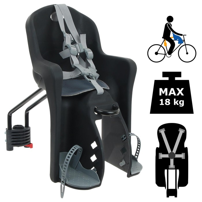 Велокресло переднее BG-6, крепление на раму, цвет чёрный