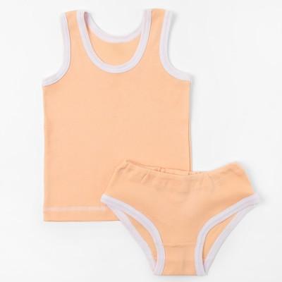 Комплект для девочки (майка+трусы), рост 86-92 см , цвет персиковый   1082-52_М