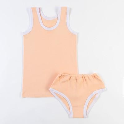 Комплект для девочки (майка+трусы), рост 116-122 см,  цвет персиковый  1082-64