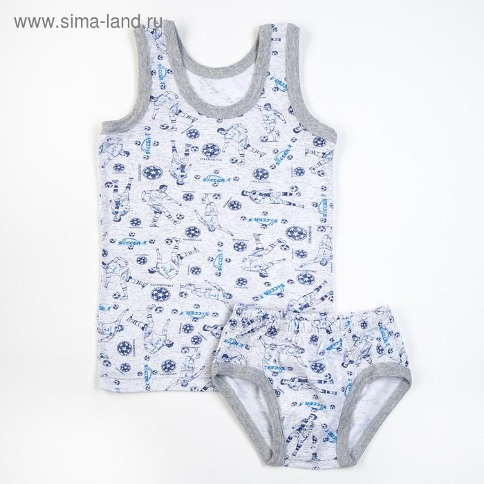 Комплект для мальчика (майка+трусы) рост 104-110 см, цвет светло-серый, принт микс  1060-60   210632