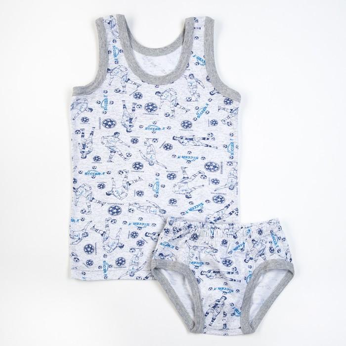 Комплект для мальчика (майка/трусы), цвет светло-серый микс, рост 116-122 см - фото 1940637