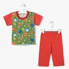 Пижама для мальчика (футболка+брюки), рост 86-92 см, цвет красный, принт микс 1311-52 _М