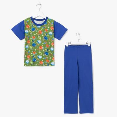 Пижама для мальчика (футболка+брюки), рост 128-134 см, цвет синий, принт микс 1311-68