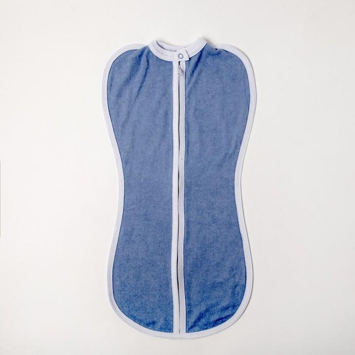 Пеленка-кокон на молнии, рост 50-62 см, махра, цвет голубой 1134_М