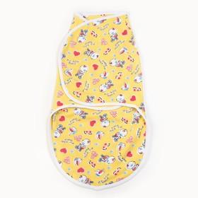 Пеленка-кокон на липучках, рост 50-62 см, кулирка, цвет жёлтый, принт микс 1139_М