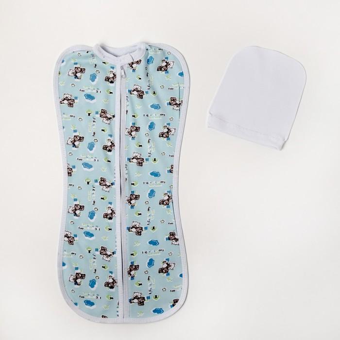 Пеленка-кокон на молнии с шапочкой, интерлок, рост 50-62 см, цвет голубой, принт микс 1182_М