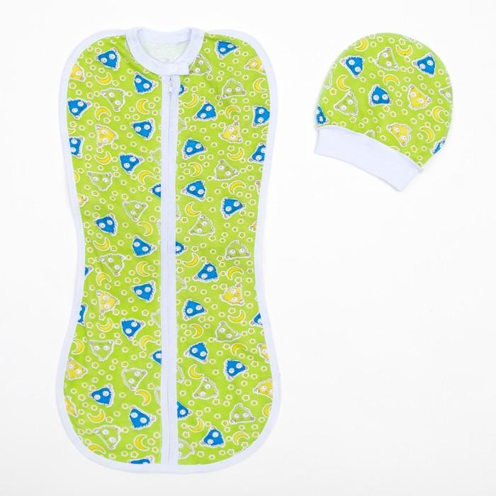 Пеленка-кокон на молнии с шапочкой, кулирка, рост 50-62 см, цвет зеленый, принт микс