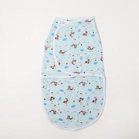 Пеленка-кокон на липучках, интерлок, рост 50-62 см, цвет голубой, принт микс 1173_М