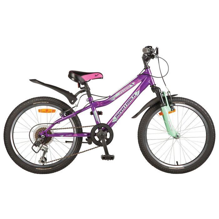 """Велосипед 20"""" Novatrack FLYER, 2017, 6ск., цвет фиолетовый"""