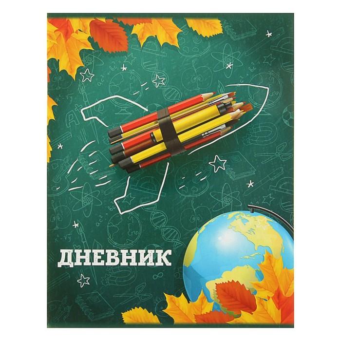 """Дневник универсальный 1-11 класс """"Школа"""", мягкая обложка"""