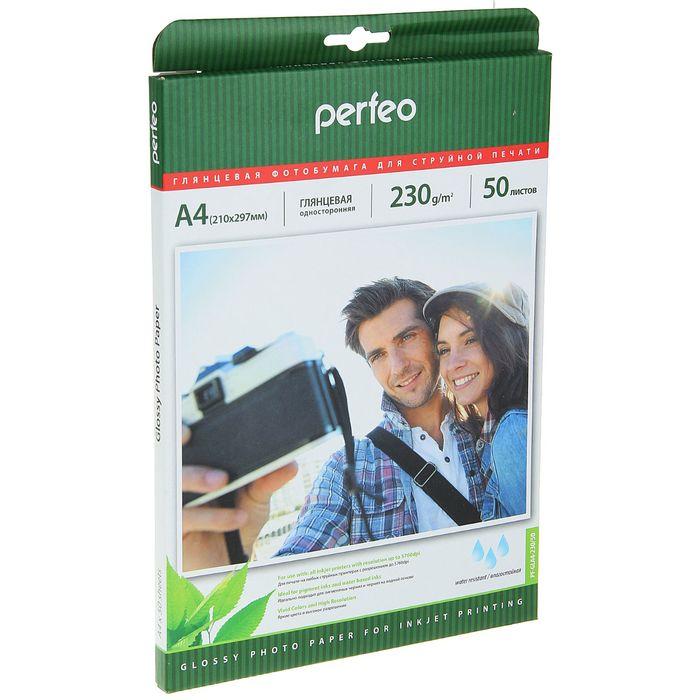 Фотобумага Perfeo А4, 230 г/м², 50 листов, глянцевая
