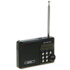 Радиоприемник Perfeo Ranger, УКВ+FM, MP3, USB, черный