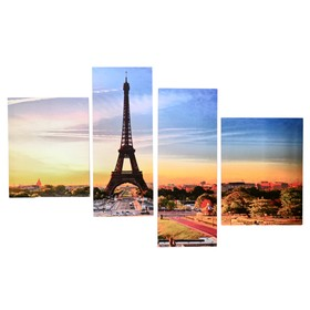 "Картина модульная на подрамнике ""Утро в Париже"" 40*50, 42*55, 30*80, 30*75; 145х80см"