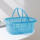 Storage basket with handles, MIX color