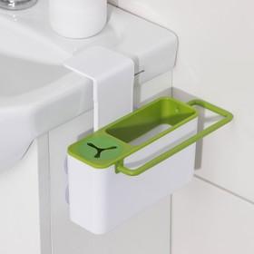 Подставка для ванных и кухонных принадлежностей, 20×9×9 см, цвет МИКС