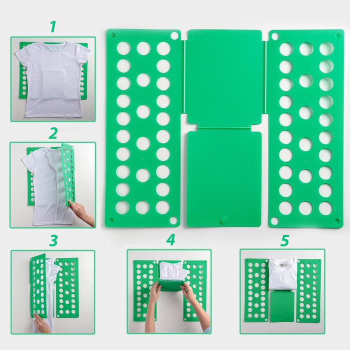 Приспособление для складывания одежды, цвет МИКС