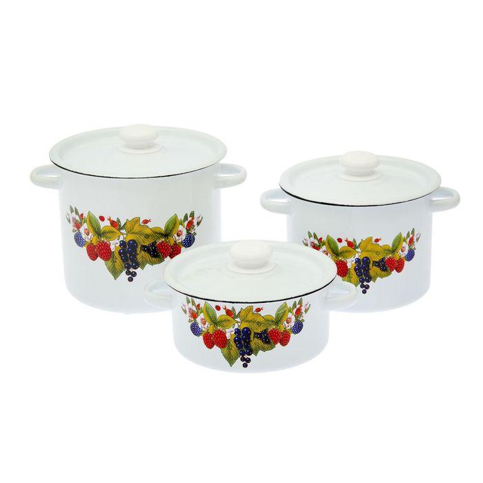 """Набор кастрюль """"Ягодный чай"""", 3 предмета: 2 л, 3,5 л, 5,5 л"""