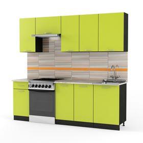 Кухонный гарнитур Зеленое яблоко 2300