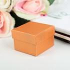 Коробка подарочная 5 х 5 х 3,5 см