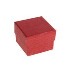 Коробка подарочная 5 х 5 х 4 см