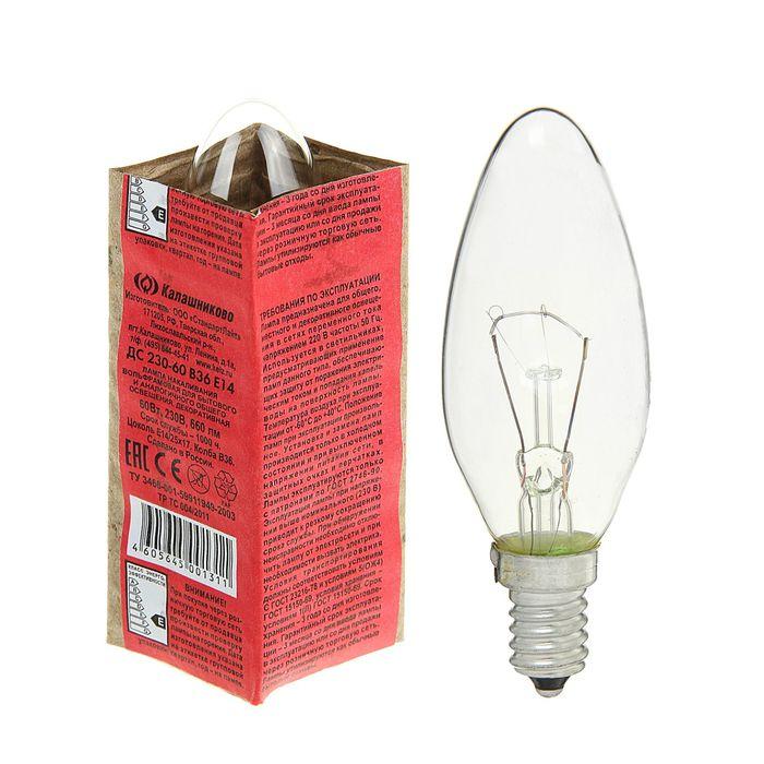 Лампа накаливания ДС, 60 Вт, E14, КЭЛЗ