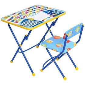 Набор детской мебели «Никки. Первоклашка-осень»: стол, стул