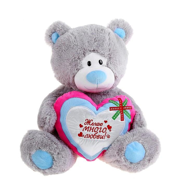 """Мягкая игрушка """"Мишка серый с сердцем"""""""