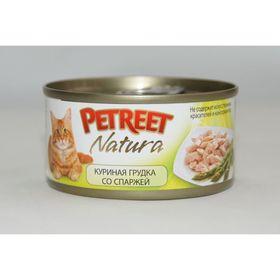 Влажный корм Petreet для кошек, куриная грудка со спаржей, ж/б, 70 г