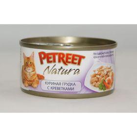Влажный корм Petreet для кошек, кусочки розового тунца с креветками, ж/б, 70 г